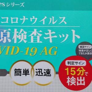 【競技結果報告】丸山茂樹ジュニアファンデーション
