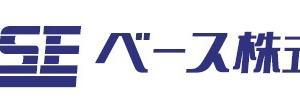 ベース(4481)IPO上場承認発表と初値予想!