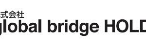 global bridge HOLDINGS(6557)IPO上場承認発表と初値予想!