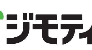 ジモティー(7082)IPO上場承認発表と初値予想!