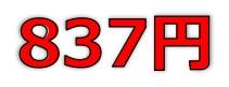松屋アールアンドディ(7317)のIPO(新規上場)直前初値予想と気配運用!