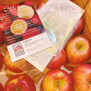 高徳リンゴ
