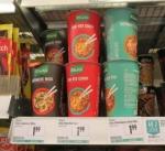 ウィーンのキッチンから「Knorr JAPANESE MISO」