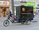 ウィーン市がクリーンエネルギー推進キャンペーンを展開