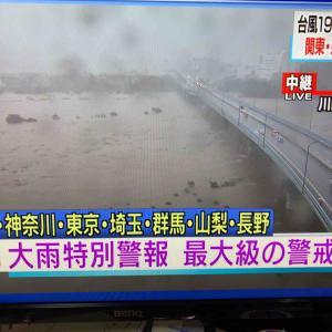 大雨特別警報がかなり広い範囲に発令されました