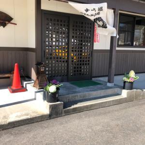 手打ち蕎麦処 中之瀬@高山市清見町で、飛騨おろし蕎麦を食らう(^^)