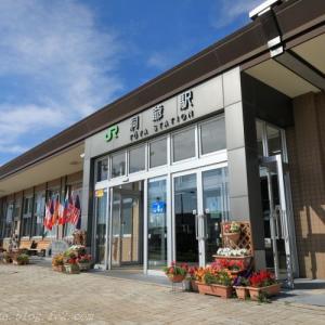 夏の北海道ひとり旅13 - JR洞爺駅