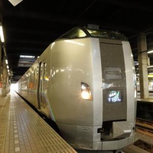 夏の北海道ひとり旅18 - 特急すずらん