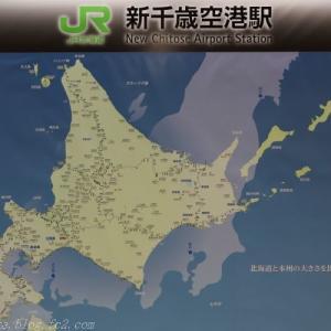 夏の北海道ひとり旅18 - 羽田新航路