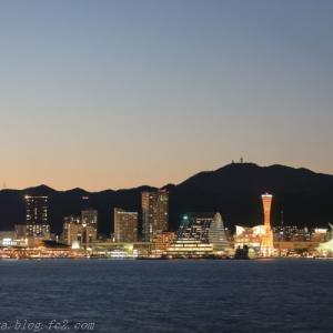 関西鉄道ひとり旅1 - 神戸夜景
