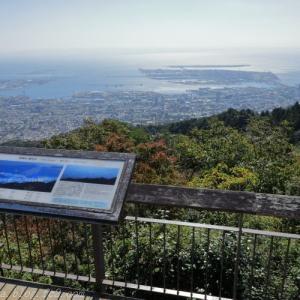 関西鉄道ひとり旅5 - 摩耶山掬星台