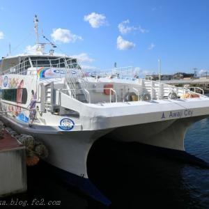 関西鉄道ひとり旅8 - 明石海峡