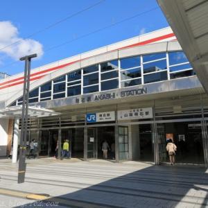 関西鉄道ひとり旅7 - 明石駅