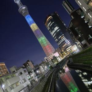 TOKYO 2020 特別ライティング