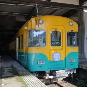立山黒部アルペンルート12 - 富山地方鉄道