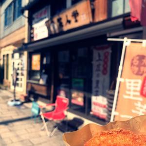 〔大野市グルメ〕特産サトイモのコロッケ@七間商店街・笑人堂