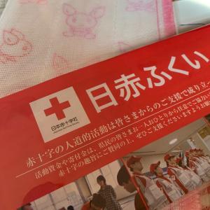 緊急事態宣言下でも必要です!献血にご協力をお願いします