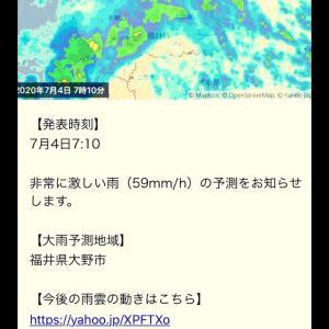 (大雨に注意)九州で記録的降雨!避難準備を早めに