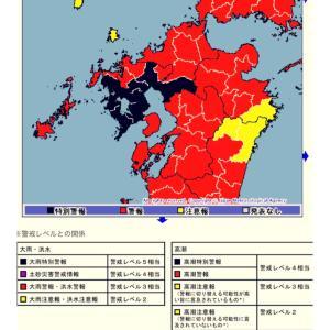 (2020豪雨災害)福岡・長崎・佐賀に大雨特別警報 最大級の警戒を