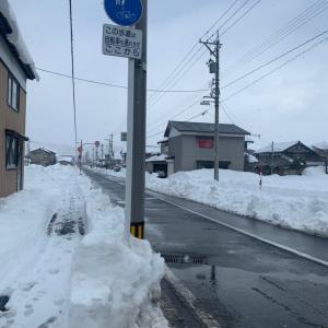 (大野市積雪情報2021)歩道除雪ありがとうございます!路面凍結しています
