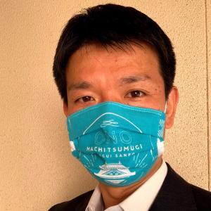 (新型コロナ対策・共有)ワクチン接種の首相官邸ページ、Twitter開設
