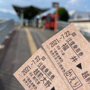 (県都ふくいとのアクセス)JR越美北線は福井駅前と大野市を繋いでいます