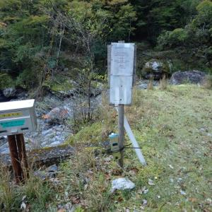 野江股の頭~池木屋山の周回