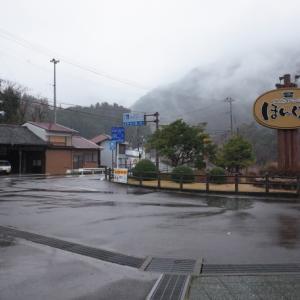 熊野古道・小辺路を歩く。