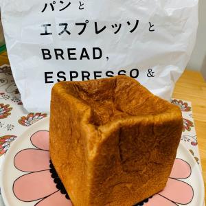 パンとエスプレッソと。