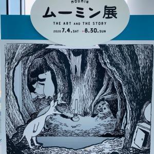 """""""『ムーミン展』in あべのハルカス美術館㊗️"""""""