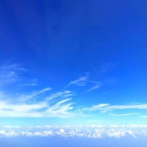 旅の空から