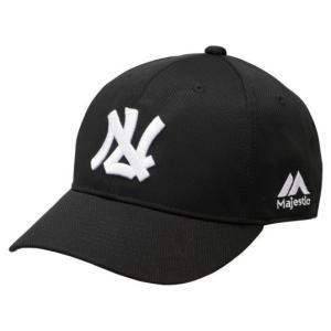 定期的に聴きたくなる歌~『NとLの野球帽』 CHAGE and ASKA