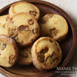 キャラメリゼした胡桃のディアマンクッキー