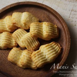小嶋ルミさんレシピのチーズクッキー