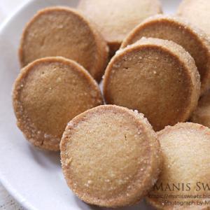 チャイなディアマンクッキー