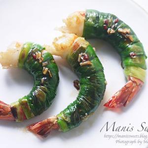栃木県産にらをまとった海老料理