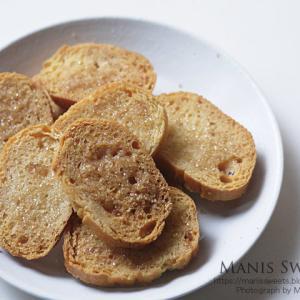メニセズのプチパンでラスク