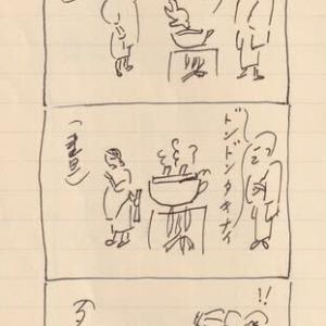 わが家の漫画集 第五話