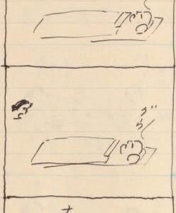 わが家の漫画集 第十五話