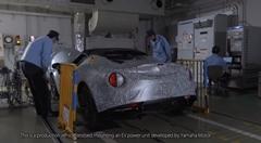 ヤマハ 開発中の電動モーターユニットをアルファロメオ 4Cでテスト