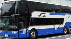 とんでもない方法でバスの無賃乗車をしようとする奴wwww