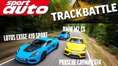 ポルシェ 718 ケイマン GT4(PDK) vs BMW M2 CS vs ロータス エキシージ スポーツ 410 タイムアタック動画