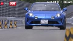 アルピーヌ A110S vs ポルシェ 718 ケイマン動力性能比較動画
