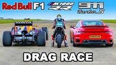 レッドブルF1 vs BMW M1000RR vs ポルシェ 992 ターボS ドラッグレース動画