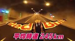スゲー!飛行機のトンネル内飛行距離1730m ギネス世界記録動画