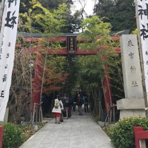 ☆ 温泉旅行記 Part 4 ☆