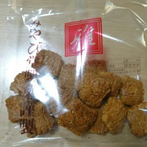 山椒好きに告ぐ。大阪みやび堂製菓の『あぜくらのましまし』がとまらない