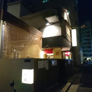 東日本橋『餃子歩兵』で京都の一口餃子を堪能