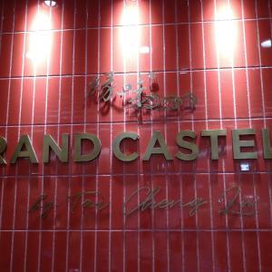 大流行の台湾カステラ『グランドカステラ』