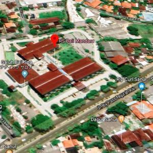 サヌールに新しく出来ていた病院「Mandara」でレントゲン撮影をして貰った!!